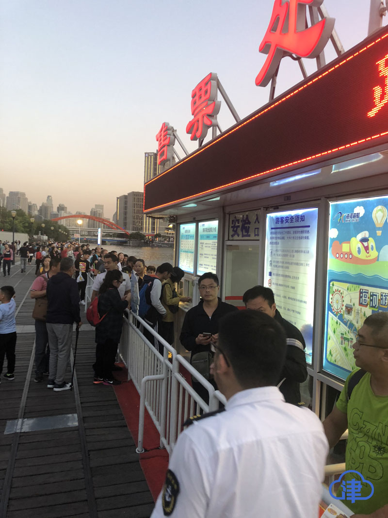 """这个""""十一""""假期,930.53万人次喜游津城,离不开他们的付出……"""
