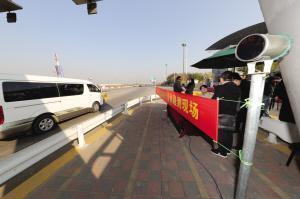 """天津首设""""超员电子警察"""" 位于津蓟高速公路"""