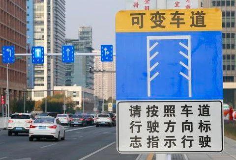"""天津首个可变车道""""现身"""",怎么走?速看!"""