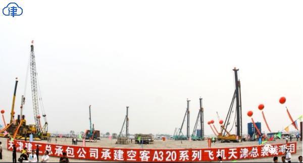 """改革开放天津纪事:看,大灰机!揭秘空客这些年是如何""""逆天""""的?"""