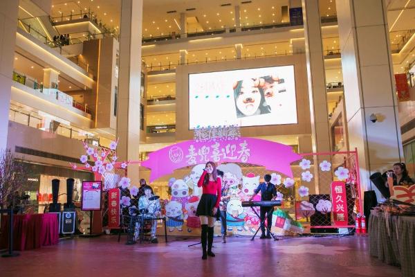 情人节活动甜蜜来袭 恒隆广场掀起告白狂潮