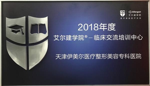 张淑贤新闻稿