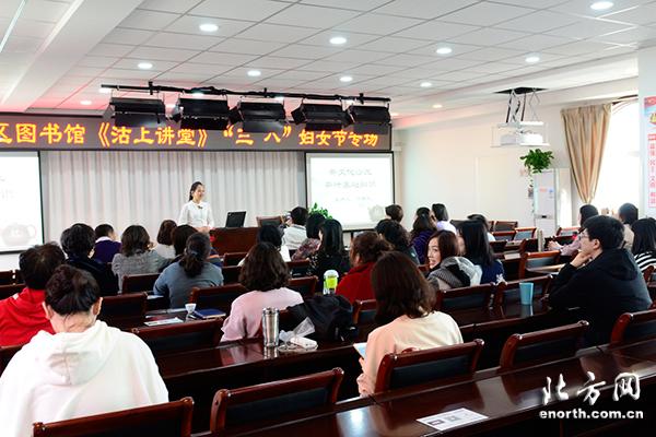 《沽上讲座》酒店情趣三八妇女节公益举讲堂办有专场哪些广州市?图片