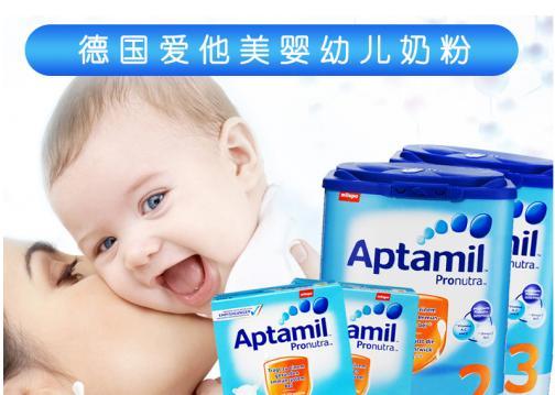 2019年婴幼儿奶粉排行_1900x900