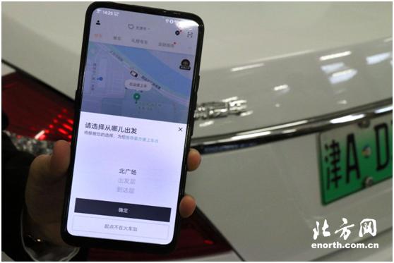 """网约车在天津西站有了""""固定车位""""以后打车更爽了"""