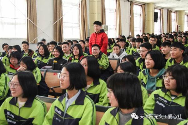 阳光义工爱心社思政教育系列公益活动