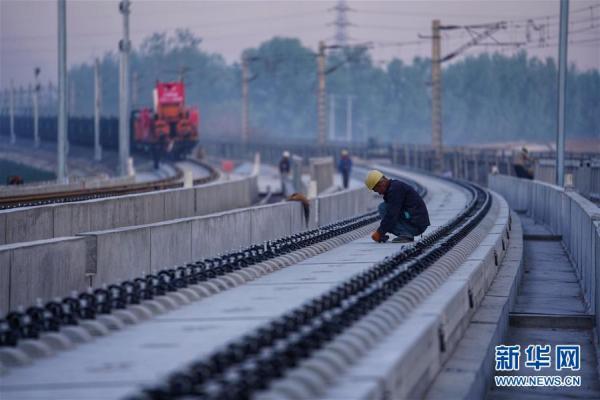 20分钟从北京西站到新机场京雄城际铁路铺轨