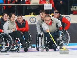 全国第十届残运会暨第七届特奥会冰壶比赛开赛