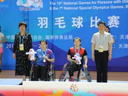 全国第十届残运会暨第七届特奥会羽毛球项目开赛 河北选手摘得首枚金牌