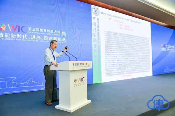 基因大数据与精准医疗发展峰会:聚焦精准医疗和生物大数据技术产业化-澳门新蒲京游戏