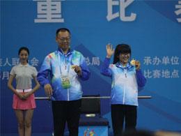 双手托举人生奇迹 全国第十届残运会暨第七届特奥会举重项目首日开门红