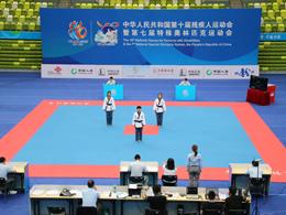 跆拳道项目全面开赛 品势比赛山东豪取四枚金牌