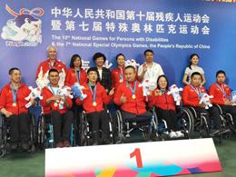 全国第十届残运会暨第七届特奥会冰壶比赛落幕