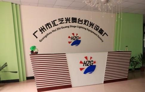 http://www.dibo-expo.com/shumashebei/887686.html