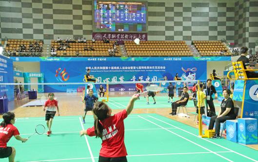全国第十届残运会暨第七届特奥会羽毛球比赛收官