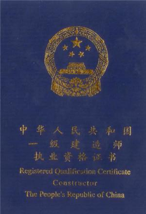 十大资格证书含金量超高,不限制专业!