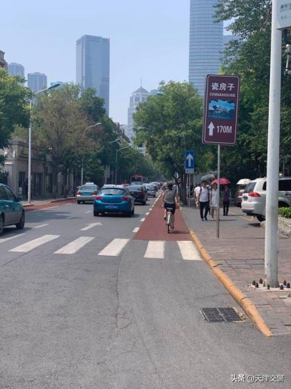 天津市首条慢行交通系统在赤峰道投入使用后 让行车快了起来