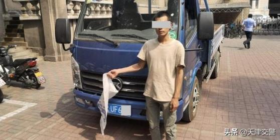 货车司机用塑料编织袋遮挡号牌被处罚