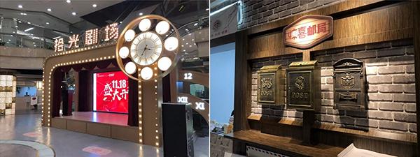 专访天津新世界百货有限公司总经理张沁:传统百货业积极转型 文商旅共荣发展