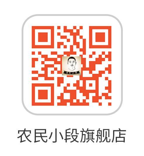"""第七届天津融媒体粉丝狂欢节快开啦 看看陇南老乡都带了啥""""特产"""""""