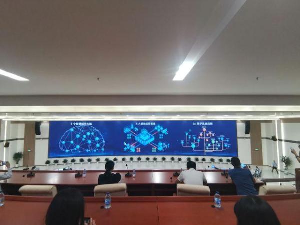 天津滨海:科技之光点亮智慧新城
