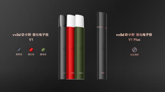 vvild小野雾化电子烟携手品牌特邀创意官陈冠希,