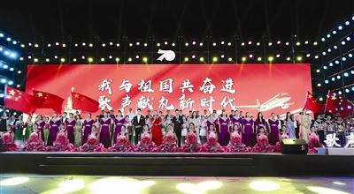 我为祖国献歌 天津大学举办大型音乐会