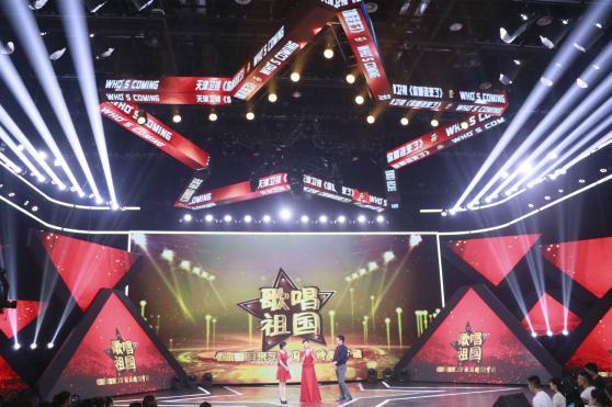 """天津卫视推出国庆特别节目""""歌唱祖国"""" 于文华、李丹阳、陈思思、乌兰图雅等嘉宾""""唱响新时代"""""""