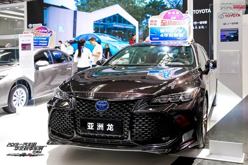一汽丰田携多款全新产品闪耀天津车展