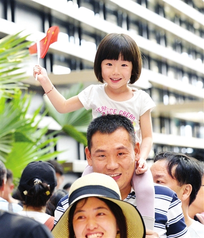 国庆假期天津市各大文化旅游场所人流如织