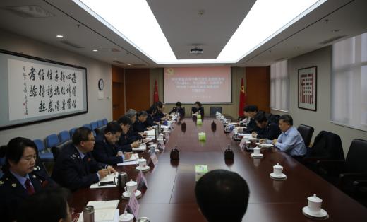 生态城税务局召开对照党章党规找差距专题会议