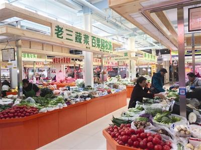 大王庄综合菜市场29日开业 提升改造后全新亮相