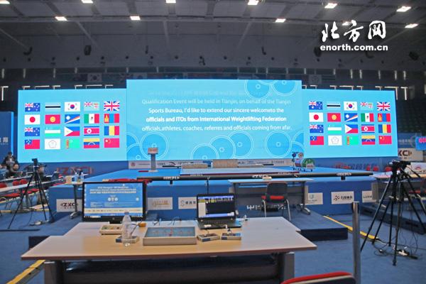 举重世界杯筹备工作获认可中国举重队全员到位扫码阅读手机版