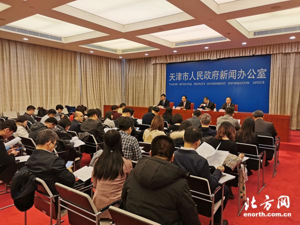 天津自贸试验区设立专司创新体制 推行全员聘任、岗位绩效工资