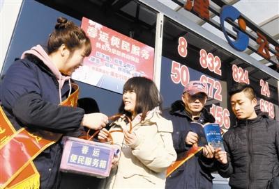 运营用心 服务暖心 措施安心 天津公交带来温馨春运