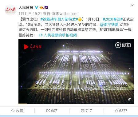 """【新春走基层】中国""""陆地航母""""航拍刷屏!网友:看着看着眼眶就湿润了"""