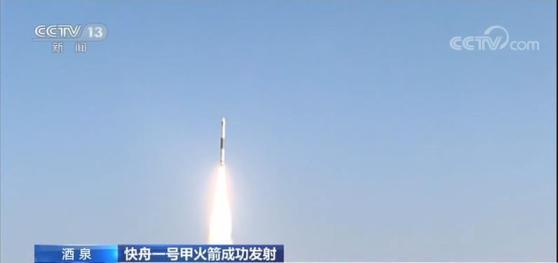 快舟一号甲火箭成功发射银河航天首发星 将提供5G通信