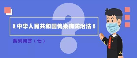 医疗机构故意泄露病人信息的,应承担什么责任? | 传染病防治法系列问答七