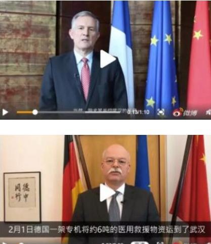【中国那些事儿】多国驻华使馆开展暖心接力:武汉加油 中国加油