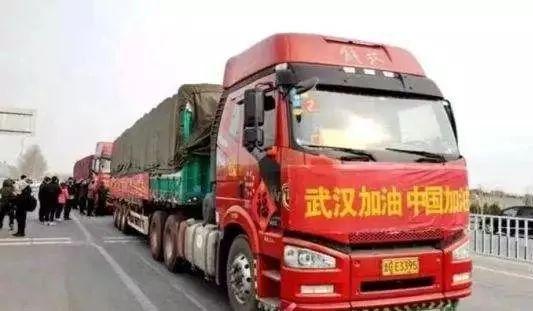 """交通运输部门全力做好""""菜篮子""""产品保供运输"""