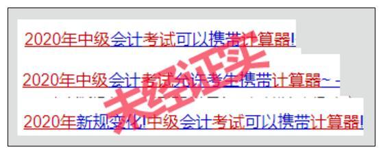 http://www.qwican.com/youxijingji/3147375.html