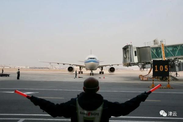 民航局:累计调整航班106班 天津承接航班最多