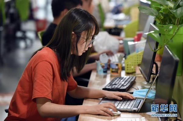 攻坚克难赢未来——从政府工作报告看2020年中国发展走向
