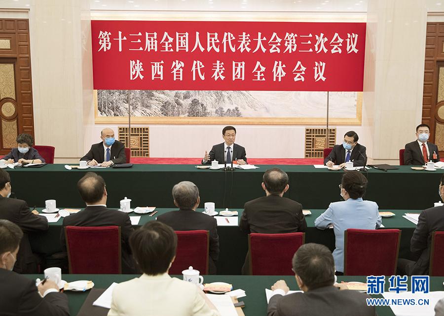 韩正在参加陕西代表团审议时强调 深入贯彻党中央决策部署 狠抓各项工作落实 努力实现全面