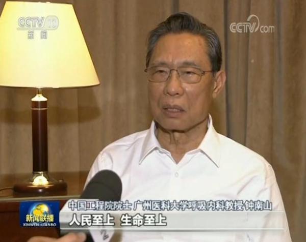 习近平总书记主持专家学者座谈会重要讲话精神引发热烈反响
