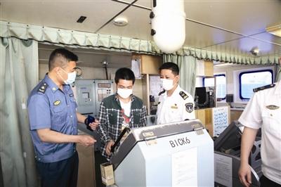 天津南疆海事局联合天津市港航局南疆管理处开展专项整治行动
