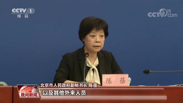 """北京应急响应""""降级"""" 将有哪些变化?-新闻中心-北方网"""