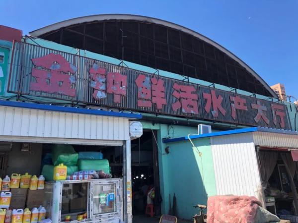 天津市场上的海鲜、肉类安不安全?能不能吃?今天,他们替你一一