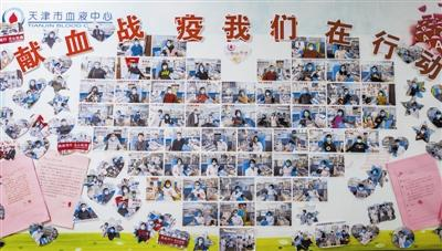 世界献血日 津城市民热血传递爱