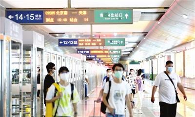 天津各火车站坚持疫情防控常态化管理不放松